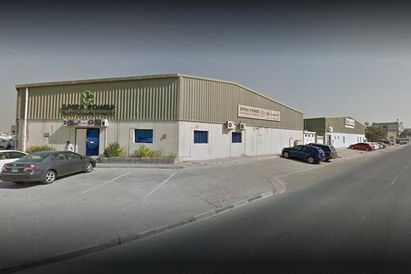 SpiraPower gasket manufacturing LLC